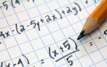 уроци по математика по интернет